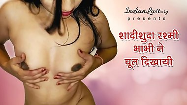 Hot Indian Wife Rashmi Bhabhi Stripping Naked Fingering Juicy Pussy